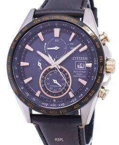 市民エコドライブ チタン電波パワー リザーブ AT8158-14 H メンズ腕時計