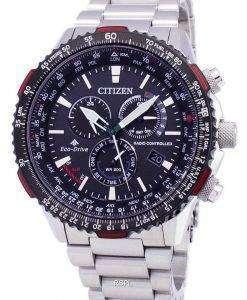 市民プロマスター エコ ・ ドライブ電波クロノグラフ 200 M CB5001 57E メンズ腕時計