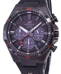 カシオ エディフィス ソーラー クロノグラフ EQ 800CPB 1AV EQS800CPB-1AV メンズ腕時計