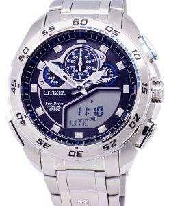 市民プロマスター エコ ・ ドライブ クロノグラフ 200 M 日本製 JW0121 51E メンズ腕時計