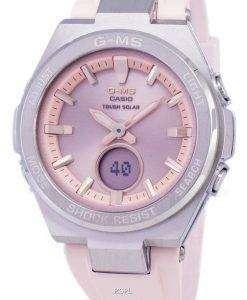カシオ G-MS タフな太陽耐衝撃性アナログ デジタル MSG S200 4A MSGS200 4A レディース腕時計