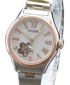 市民自動 PC1006 50 y 限定日本女性の腕時計