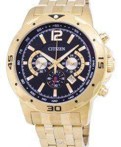 市民アナログ AN8103 56E クロノグラフ タキメーター クォーツ メンズ腕時計