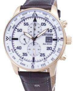 市民エコドライブ CA0693 12A クロノグラフ メンズ腕時計