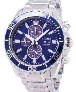 市民プロマスター エコ ・ ドライブ CA0710-82 L クロノグラフ 200 M メンズ腕時計
