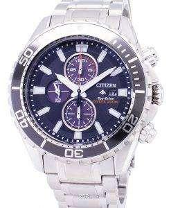 市民プロマスター エコ ・ ドライブ CA0711-80 H クロノグラフ 200 M メンズ腕時計
