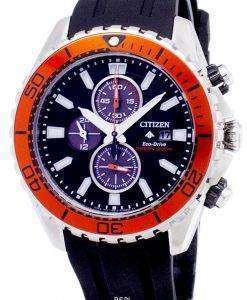 市民プロマスター エコ ・ ドライブ CA0718 13 e クロノグラフ 200 M メンズ腕時計