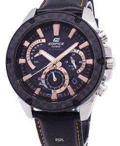 カシオエディフィス EQ 910 L 1AV ソーラー クロノグラフ メンズ腕時計