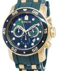 インビクタ Pro 18196 ダイバー クロノグラフ クォーツ 200 M メンズ腕時計