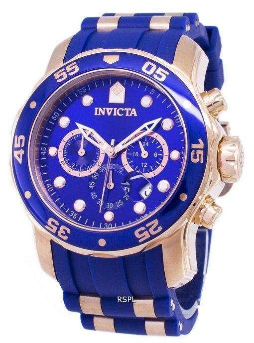 インビクタ Pro 18197 ダイバー クロノグラフ クォーツ 200 M メンズ腕時計