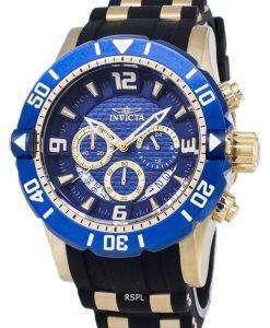 インビクタ Pro 23704 ダイバー クロノグラフ クォーツ 200 M メンズ腕時計