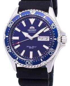 オリエント真子 III RA AA0006L19B 自動 200 M メンズ時計