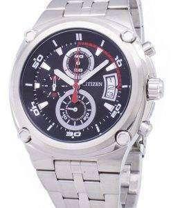 市民 AN3450 50E 石英アナログ メンズ腕時計
