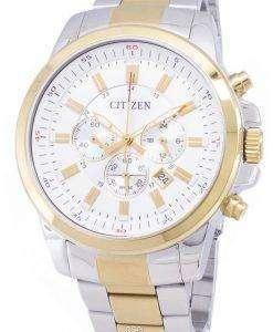 市民 AN8084 59A クロノグラフ クォーツ メンズ腕時計