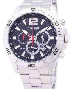 市民 AN8120 57E クロノグラフ クォーツ メンズ腕時計