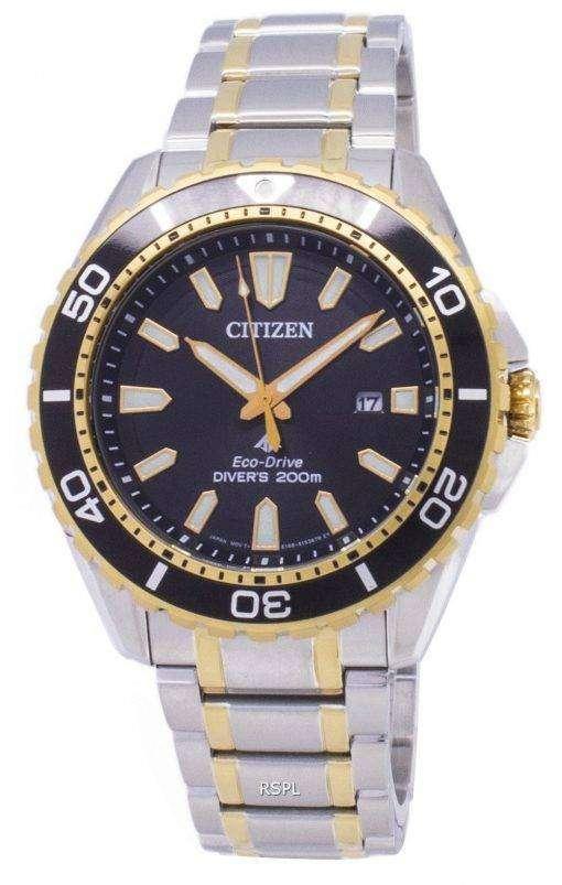 シチズン プロマスター エコ ・ ドライブ BN0194 57E ダイバー 200 M メンズ腕時計