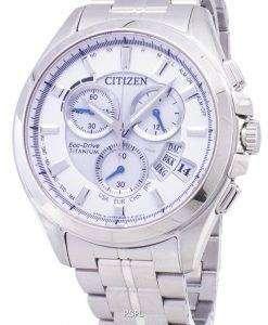 市民エコドライブ BY0051 55 a. チタン アナログ メンズ腕時計