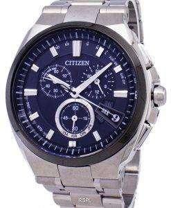 市民エコドライブ BY0074 50E チタン アナログ メンズ腕時計
