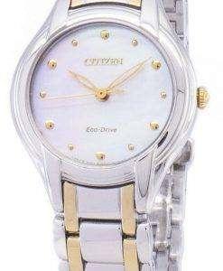 市民エコ ・ ドライブ EM0284-51N アナログ レディース腕時計