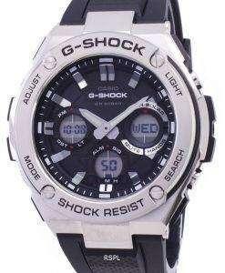 カシオ G-ショック G 鋼アナログ-デジタル世界時間 GST-S110-1 a メンズ腕時計