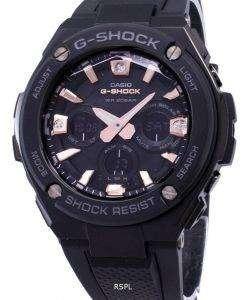 カシオ G-ショック GST-S310BDD-1 a GSTS310BDD-1 a 照明アナログ デジタル 200 M メンズ腕時計