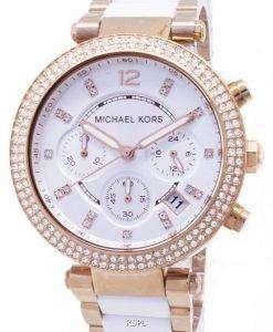 Michael Kors パーカー クロノグラフ結晶 MK5774 レディース腕時計