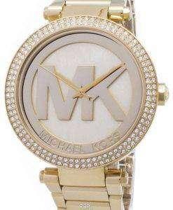 Michael Kors パーカー結晶 MK ロゴ MK5784 レディース腕時計