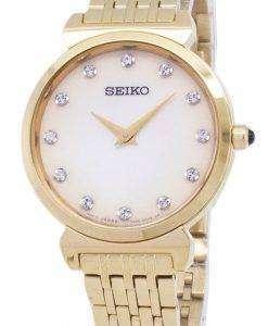 セイコー クオーツ SFQ802 SFQ802P1 SFQ802P ダイヤモンド アクセント レディース腕時計