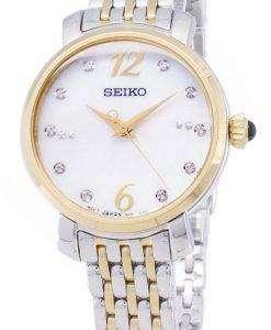 セイコー SRZ522 SRZ522P1 SRZ522P アナログ レディース腕時計