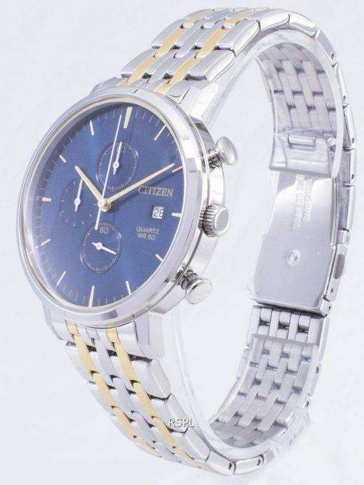 シチズンクォーツ クロノグラフ AN3614-54 L アナログ メンズ腕時計