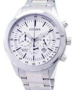 市民クロノグラフ AN8150 56A タキメーター クォーツ メンズ腕時計