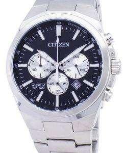 市民クロノグラフ AN8170 59E タキメーター クォーツ メンズ腕時計