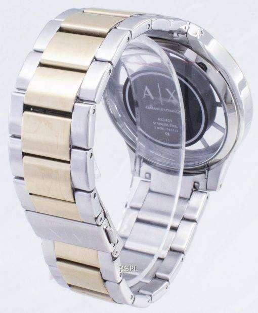 アルマーニエクス チェンジ石英 AX2403 メンズ腕時計