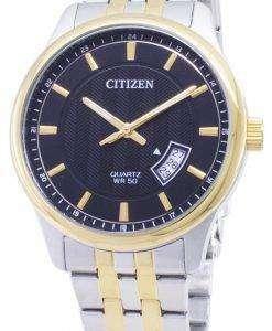 市民石英 BI1054 80E アナログ メンズ腕時計