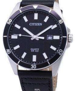 市民石英 BI5050 03E アナログ メンズ腕時計