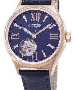 市民自動 PC1003-15 L ダイヤモンド アクセント アナログ レディース腕時計