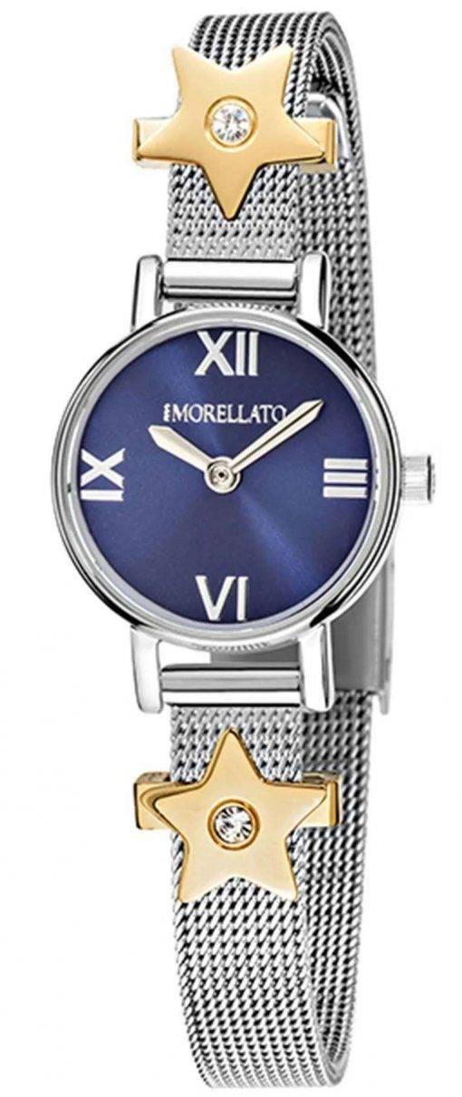 Morellato Sensazioni R0153122581 クオーツ レディース腕時計