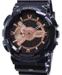 カシオ G-ショック-110MMC-1 a GA110MMC-1 a アナログ デジタル 200 M メンズ腕時計