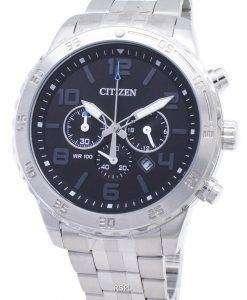 シチズンクォーツ AN8130-53E クロノグラフアナログメンズ腕時計