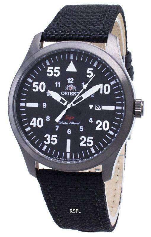 オリエント SP フライト FUNG2003B クォーツアナログメンズ腕時計