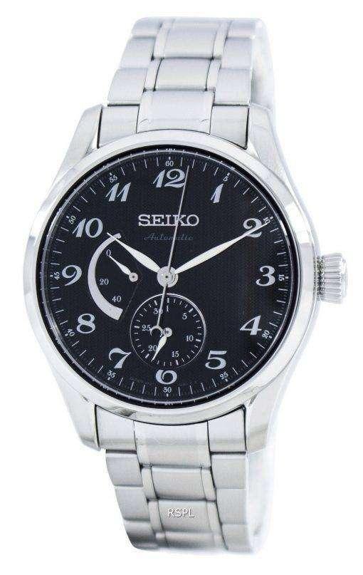 セイコー プレサージュ自動パワー リザーブ日本 SPB043 SPB043J1 SPB043J メンズ腕時計