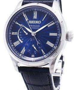 セイコープレサージュSPB073 SPB073J1 SPB073J限定版パワーリザーブ日本製メンズ腕時計