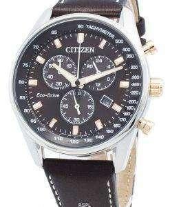 シチズンエコドライブAT2396-19Xクロノグラフメンズ腕時計