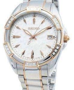 セイコーコンセプトSKK878P SKK878P1 SKK878ダイヤモンドアクセントクォーツレディース腕時計