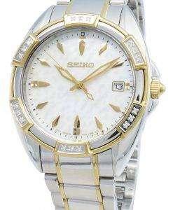 セイコークラシックSKK880P SKK880P1 SKK880ダイヤモンドアクセントクォーツレディース腕時計