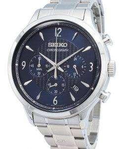 セイコークロノグラフSSB339P SSB339P1 SSB339アナログクオーツメンズ腕時計