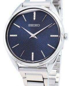 セイコーコンセプトSWR033P SWR033P1 SWR033アナログクォーツレディース腕時計