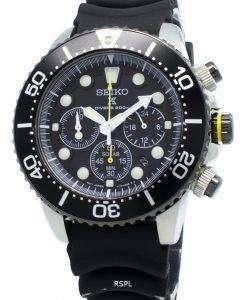 改装されたセイコーソーラーSSC021 SSC021P1 SSC021Pクロノグラフダイバーの200 Mメンズ腕時計