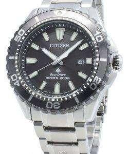 シチズンプロマスターダイバーのBN0198-56Hエコドライブメンズ腕時計