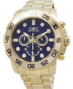 インビクタプロダイバー22228クロノグラフクォーツ100 Mメンズ腕時計